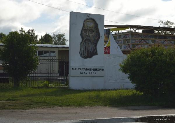 Путешествие из Москвы в Красный Ясыл