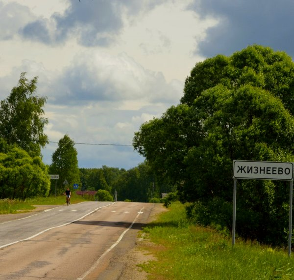 """ЭТАП  05:  велопробег 2014  """"Москва-Красный Ясыл"""""""
