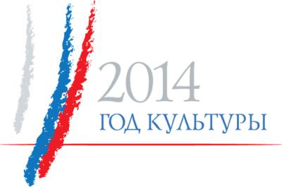 2-й фестиваль камнерезов в Красном Ясыле -  2014