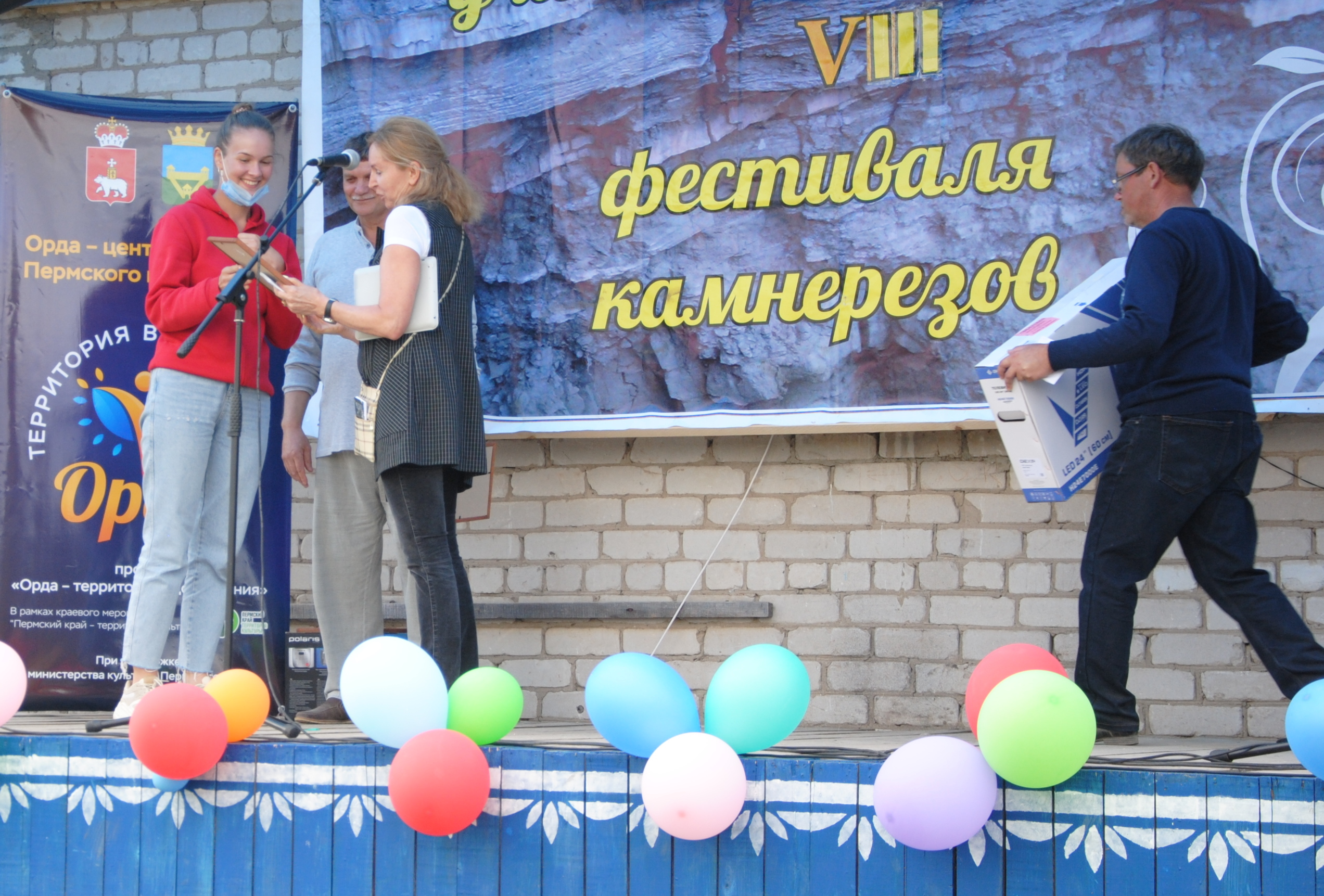фестиваль камнерезов